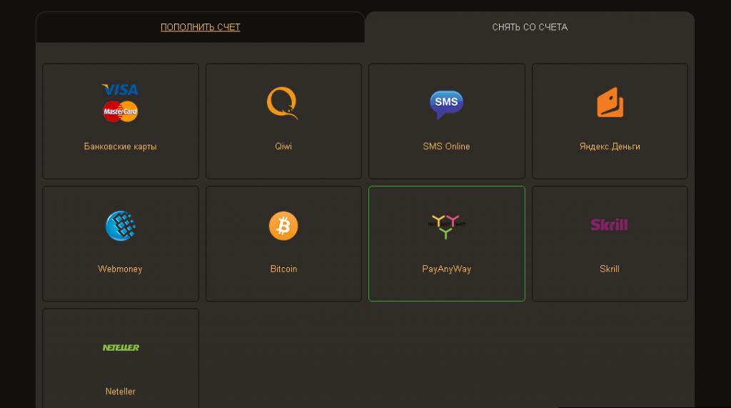 пополнение онлайн казино фортуна